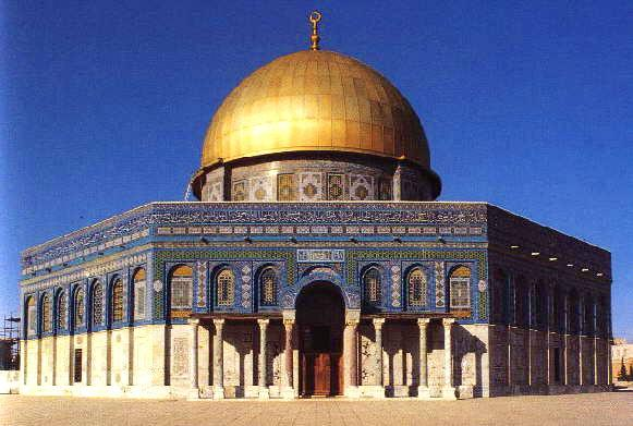 La moschea della roccia a Gerusalemme