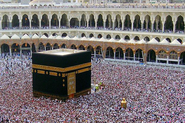 La Ka'ba è il luogo più sacro dell'Islam e si trova al centro della Mecca