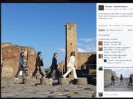 Pompei sui social è virale, 16.000 fan su Facebook e 2000 su Twitter