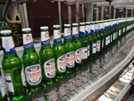La birra Peroni ceduta al gruppo giapponese Asahi Europe
